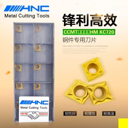 海纳CCMT060204HM KC720钢件专用硬质合金涂层数控镗孔车刀片