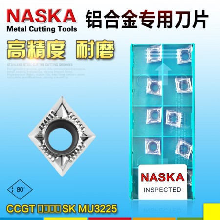 NASKA纳斯卡CCGT09T308SK MU3225黄铜铝合金有色金属菱形镗孔刀片