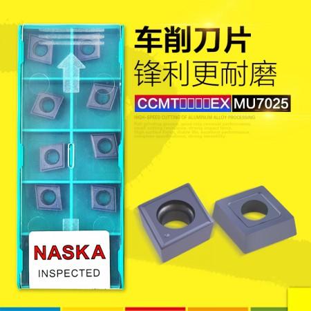 NASKA纳斯卡CCMT09T304EX MU7025铸铁专用数控镗孔车刀片菱形数控刀粒