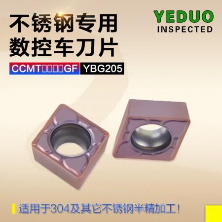 盈东CCMT09T302GF YBG205不锈钢车刀片镗孔车刀片菱形80度
