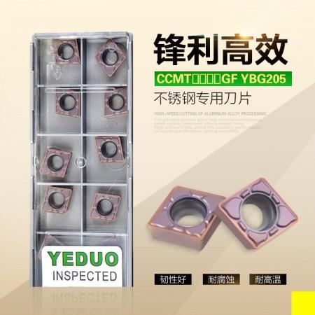 盈东CCMT09T308GF YBG205不锈钢车刀片镗孔车刀片菱形80度