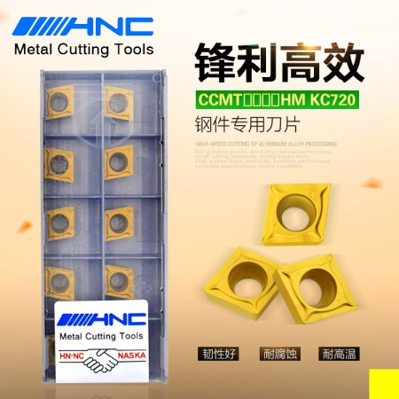 海纳CCMT09T308HM KC720菱形硬质合金涂层钢件专用数控车刀片