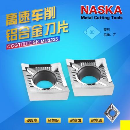 NASKA纳斯卡CCGT120408SK MU3225菱形硬质合金数控车刀片