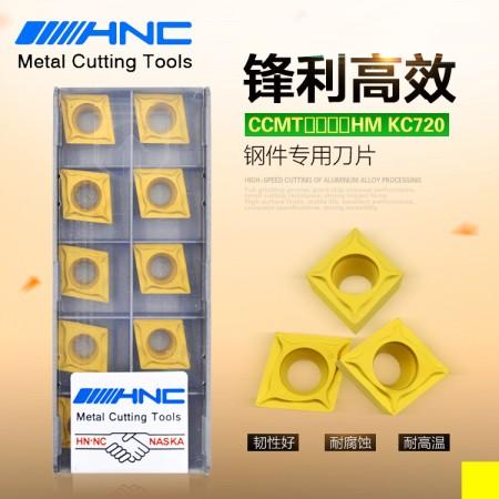 海纳CCMT120408HM KC720菱形硬质合金涂层钢件用数控车刀片镗