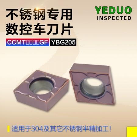 YEDUO盈东CCMT120404GF YBG205菱形不锈钢专用数控车刀片刀粒