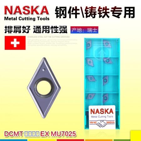 NASKA纳斯卡DCMT070204EX MU7025菱形硬质合金超硬涂层数控刀片