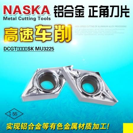 NASKA纳斯卡DCGT0702SK MU3225铝合金非金属专用硬质合金菱形数控刀片