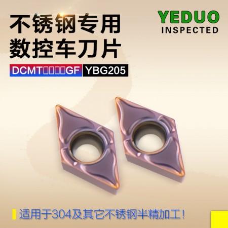 YEDUO盈东DCMT070202GF YBG205不锈钢专用菱形数控车刀片刀粒