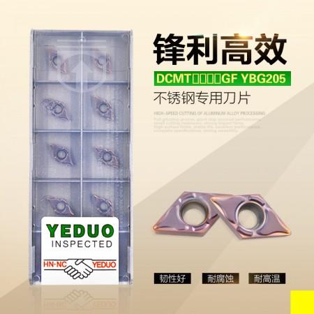 YEDUO盈东DCMT070204GF YBG205不锈钢专用菱形数控车刀片刀粒