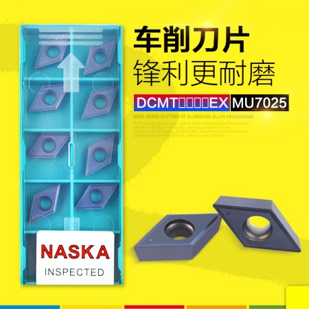 NASKA纳斯卡DCMT11T304EX MU7025菱形硬质合金涂层数控车刀片超硬刀粒