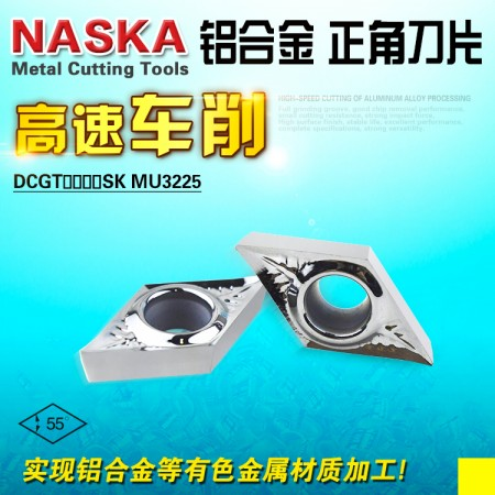 NASKA纳斯卡DCGT11T302SK MU3225硬质合金菱形数控车刀片刀粒