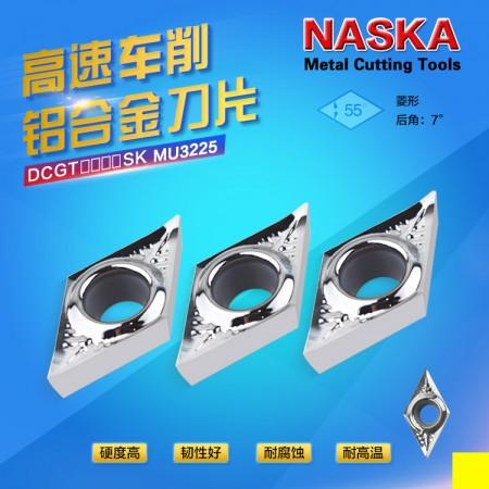 NASKA纳斯卡DCGT11T308SK MU3225硬质合金菱形数控车刀片刀粒