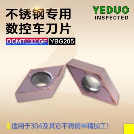 YEDUO盈东DCMT11T302GF YBG205不锈钢专用菱形数控车刀片