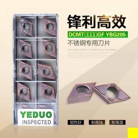 YEDUO盈东DCMT11T308GF YBG205不锈钢专用菱形数控车刀片