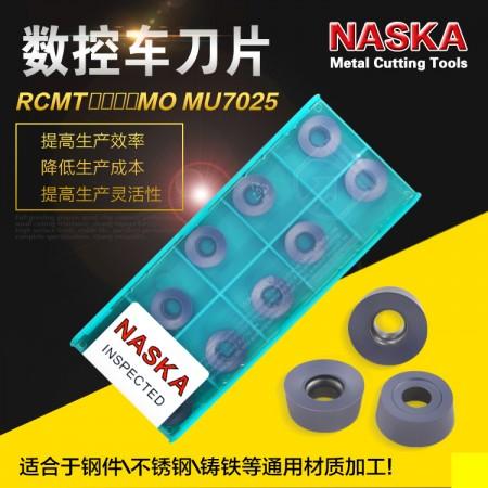 纳斯卡RCMT0803MO MU7025圆形R3/4/5/6数控车刀片
