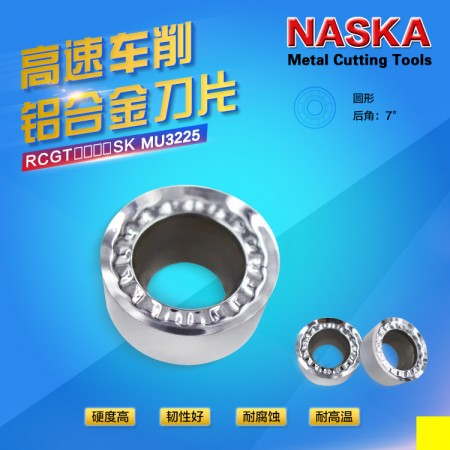 NASKA纳斯卡RCGT0803SK MU3225铝合金专用圆形数控刀片刀粒