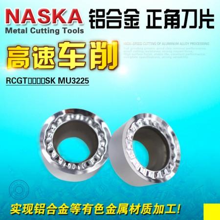 NASKA纳斯卡RCGT10T3SK MU3225铝合金专用圆形数控刀片刀粒