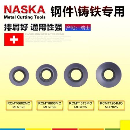 纳斯卡RCMT0602MO MU7025圆形R3/4/5/6数控车刀片
