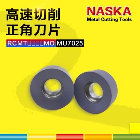 纳斯卡RCMT1204MO MU7025圆形R3/4/5/6数控车刀片