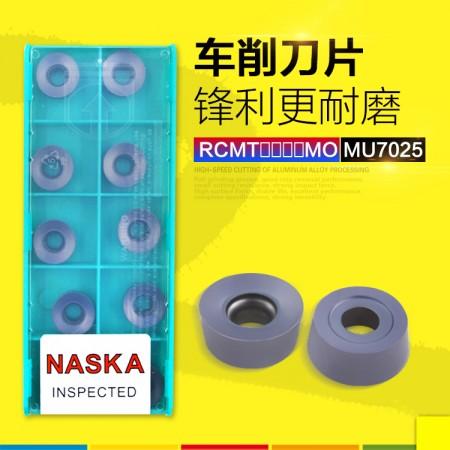 纳斯卡RCMT10T3MO MU7025圆形R3/4/5/6数控车刀片