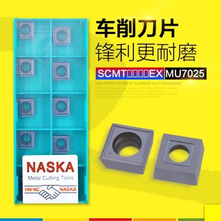NASKA纳斯卡SCMT09T304EX MU7025钨钢涂层数控车刀片正方形钨钢刀粒