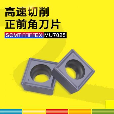 NASKA纳斯卡SCMT09T308EX MU7025钨钢涂层数控车刀片正方形钨钢刀粒
