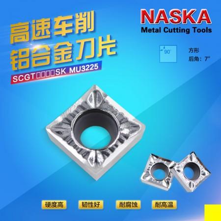 NASKA纳斯卡SCGT120404SK MU3225黄铜紫铜非金属正方形数控车刀片