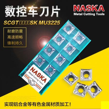 NASKA纳斯卡SCGT120408SK MU3225黄铜紫铜非金属正方形数控车刀片
