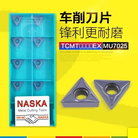NASKA纳斯卡TCMT110204EX MU7025硬质合金涂层镗孔数控车刀片