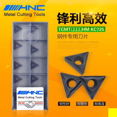 海纳TCMT110204-HM KC725钢件专用硬质合金涂层三角形镗孔车刀片