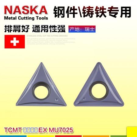NASKA纳斯卡TCMT16T308EX MU7025硬质合金钨钢涂层数控车镗孔刀片刀粒