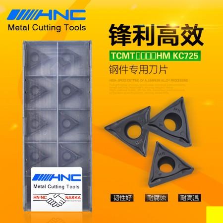 海纳TCMT16T308HM KC725三角形硬质合金涂层钢件用数控车刀