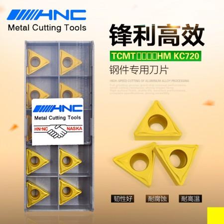 海纳TCMT16T308HM KC720三角形硬质合金涂层钢件专用车刀片