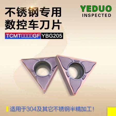 YEDUO盈东TCMT16T308GF YBG205三角形硬质合金涂层不锈钢刀粒