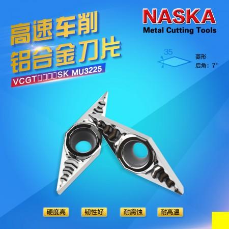 纳斯卡VCGT110304SK MU3225铝合金专用菱形数控车刀片刀粒