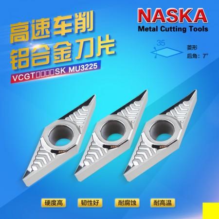 纳斯卡VCGT160404SK MU3225铝合金专用菱形数控车刀片刀粒