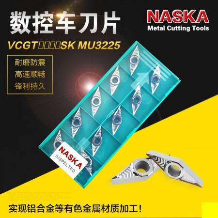 纳斯卡VCGT160408SK MU3225铝合金专用菱形数控车刀片刀粒