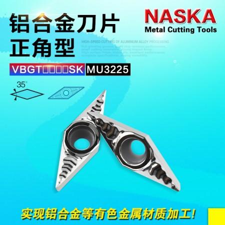 纳斯卡VBGT110302SK MU3225铝合金专用菱形35度数控车刀片
