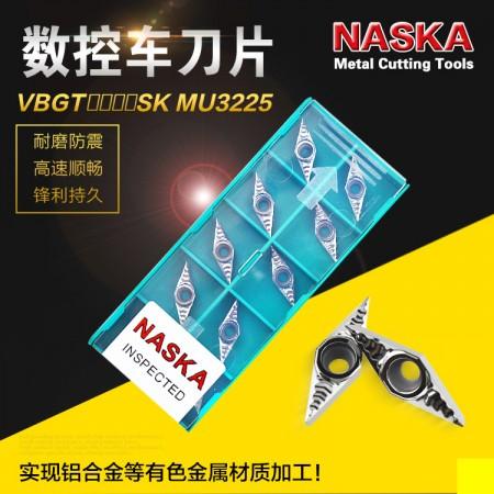 纳斯卡VBGT110304SK MU3225铝合金专用菱形35度数控车刀片