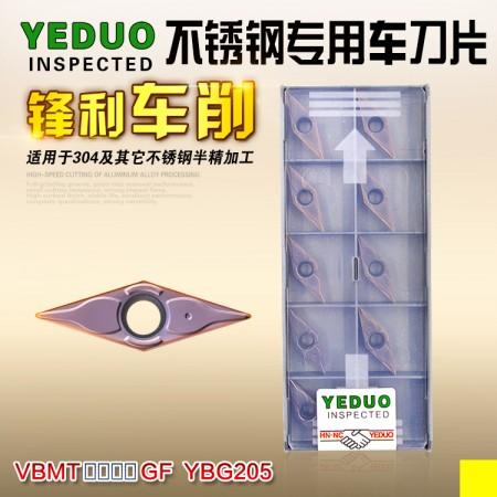 YEDUO盈东VBMT160408GF YBG205硬质合金涂层菱形35度数控车刀片刀粒