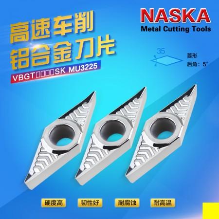 纳斯卡VBGT160402SK MU3225塑料粘性材料专用数控车刀片