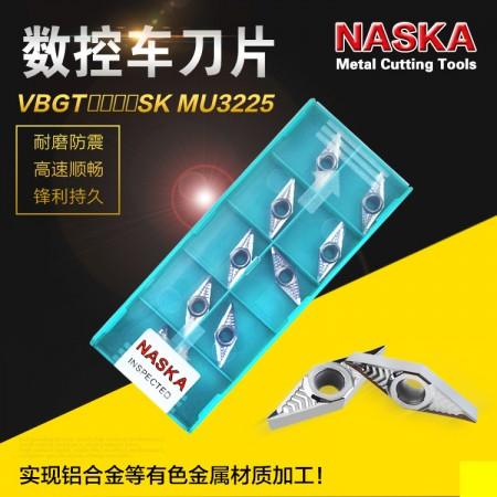 纳斯卡VBGT160408SK MU3225塑料粘性材料专用数控车刀片