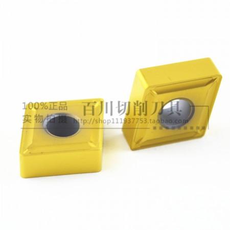 海纳CNMG120412 2P TN10U钢件专用精加工菱形数控车刀片