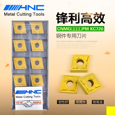 海纳CNMG120408PM KC720菱形硬质合金涂层钢件数控外圆车刀片