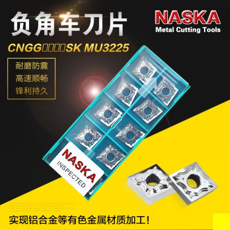 纳斯卡CNMG120408SK MU3225塑料铝合金黄铜用外圆镗孔刀片