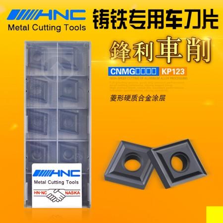 海纳CNMG120412 KP123铸铁专用菱形外圆镗孔数控车削刀片刀粒
