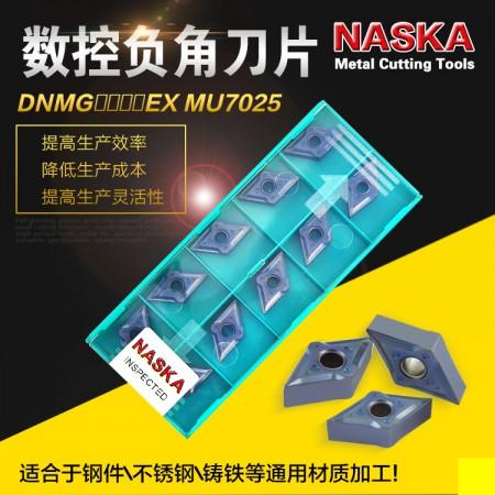 NASKA纳斯卡DNMG150608EX MU7025钨钢涂层超硬数控外圆车刀片数控刀粒