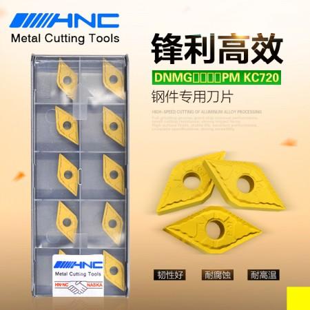 海纳DNMG150408-PM KC720硬质合金涂层钢件专用外圆镗孔车刀片