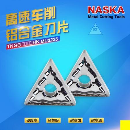 NASKA纳斯卡TNGG160408SK MU3225铝合金专用三角形硬质合金数控车刀片