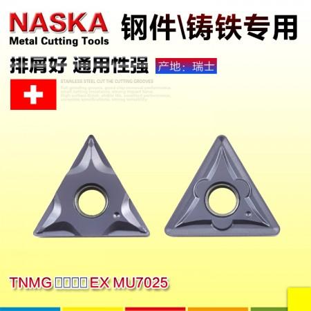 纳斯卡TNMG160408EX MU7025钢件专用硬质合金涂层数控刀片刀粒